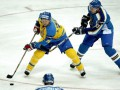 Euro Ice Hockey Challenge: Украина обыграла Казахстан