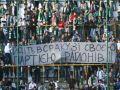 Фаны Карпат гневно отреагировали на политическую деятельность функционеров