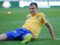 Защитник сборной Украины: Настраиваемся на серьезный бой с Польшей