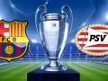 Барселона – ПСВ: онлайн трансляция матча Лиги чемпионов