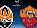 Билеты на матч Шахтер – Рома от 80 гривен