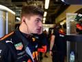 Гран-при Абу-Даби: Ферстаппен - лучший на 1-й практике