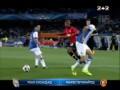 Реал Сосьедад – Манчестер Юнайтед - 0:0. Видео моментов матча