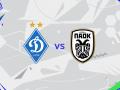Динамо - ПАОК: видео онлайн трансляция матча Юношеской Лиги чемпионов