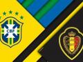 Бразилия – Бельгия: когда матч и где смотреть