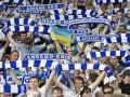 Ультрас киевского Динамо пожелали Гусину новых титулов и побед