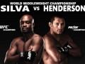 Дэн Хендерсон считает, что Андерсон Силва трусит выходить против сильных бойцов