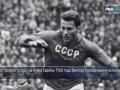 Герой Кубка Европы-1960. Виктору Понедельнику - 75