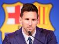 Месси рассказал, на какие уступки в Барселоне был согласен