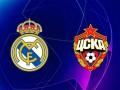 Реал Мадрид – ЦСКА Москва: онлайн трансляция матча Лиги чемпионов