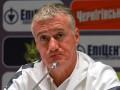 Тренер сборной Франции: Если бояться, то тогда можно не выходить на поле