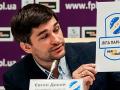 Директор УПЛ рассказал, кто может заменить Олимпик в Премьер лиге