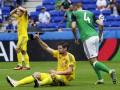 Сборная Украины осталась без премиальных за выступление на Евро-2016