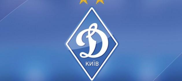 Динамо проведет два домашних матча УПЛ при частично закрытых секторах