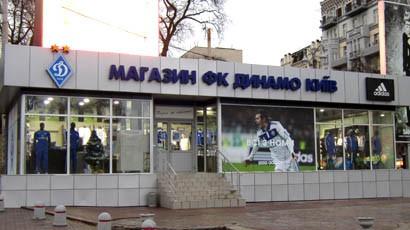 Вот так выглядел магазин с Милевским