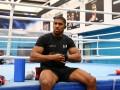 Джошуа: Люди видели мои слабости на ринге