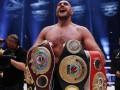 Фьюри могут лишить одного из чемпионских поясов, отобранного у Кличко