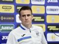 Беседин: Украина на Евро-2020 против любого соперника будет играть только на победу