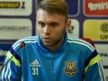 Вместо Цыганкова в сборную Украины вызван Караваев