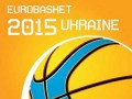 На подготовку к Евробаскету-2015 Украине необходимо 500 млн. евро