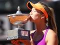 Свитолина выиграла турнир в Риме