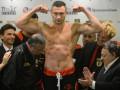 Виталий Кличко вошел в топ-10 чемпионов по версии WBC в истории бокса