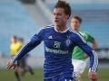 Нападающий киевского Динамо отправился на просмотр в Германию