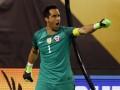 Чили по пенальти одолела Аргентину, выиграв Кубок Америки