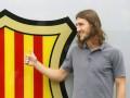 Чигринский: Мы не испытываем страха перед Барселоной