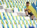 Матч между Украиной и Словакией в Лиге наций пройдет при пустых трибунах – СМИ