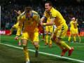 Украина с нервами пробилась на Евро-2016