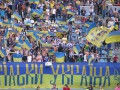 Аншлага на матче Украина vs Канада не ожидается