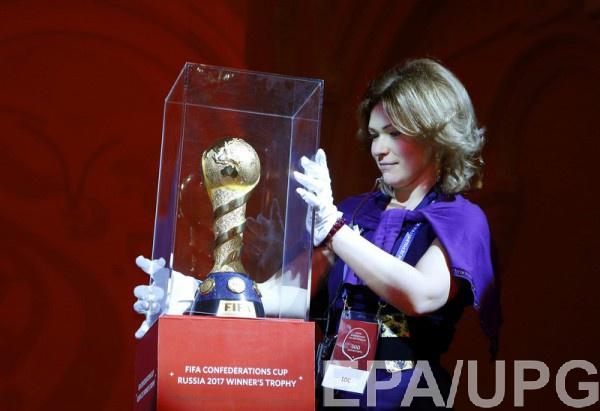 Кубке конфедераций состоится в 2017 году в России
