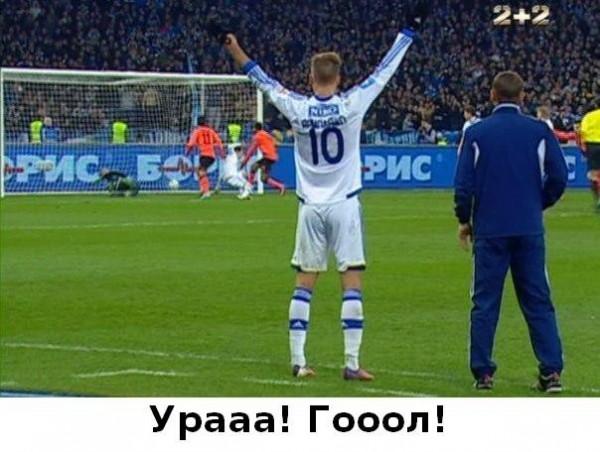 Ярмоленко во время гола в ворота Динамо