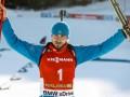 Биатлон. Шипулин одержал вторую победу на этапе Кубка мира в Поклюке