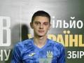 Миколенко назвал цель Украины на Евро-2020