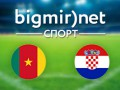 Камерун – Хорватия: Где смотреть матч Чемпионата мира по футболу 2014