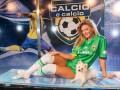 Фотомодель пообещала стриптиз на стадионе ради спасения Пармы