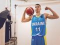Сегодня Украина стартует на Евробаскете-2017