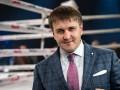 Промоутер Усика: Сегодня мы творим историю украинского бокса