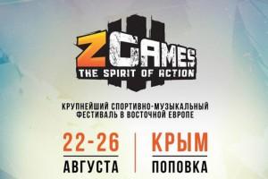 http://sport.img.com.ua/nxs90/b/300x200/8/0b/4a2c5e1b896b8c7f7d8fdabe036650b8.jpg