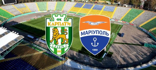 Официально: Перенесенный матч Карпаты - Мариуполь не состоится