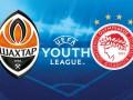 Лига чемпионов U-19: Шахтер примет Олимпиакос в Киеве