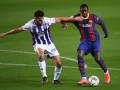 Барселона дожала Вальядолид, забив в концовке матча
