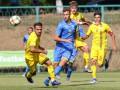 Сборная Украины U-19 уступила Румынии в спарринге