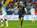 Реал на выезде переиграл Малагу