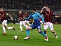 Арсенал – Милан 0:0 онлайн трансляция матча Лиги Европы
