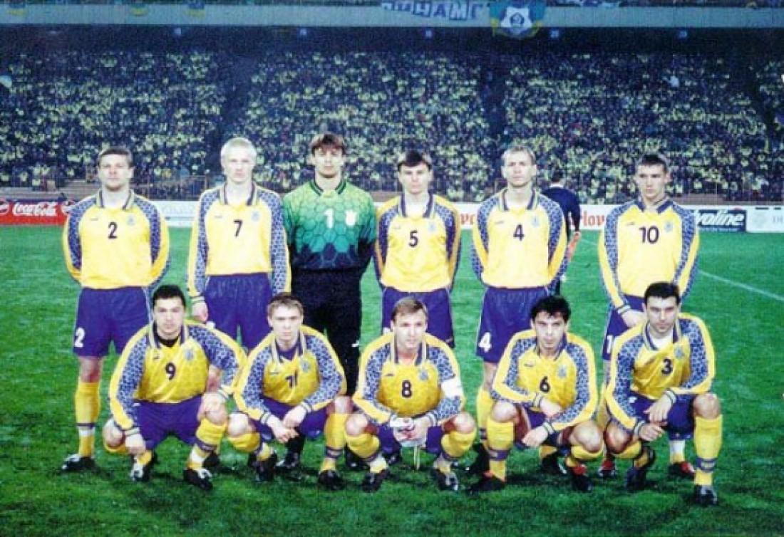 Третья форма сборной Украины