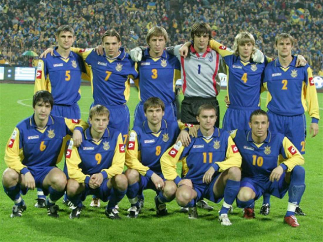 Седьмая форма сборной Украины