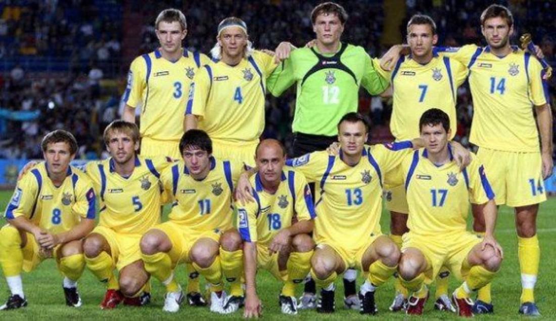 Десятая форма сборной Украины
